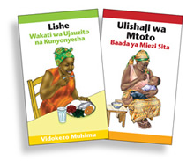 Two additional materials have just been completed and printed in Tanzania to complement the set, one entitled Feeding a Baby After Six Months and the other, Nutrition During Pregnancy and Breastfeeding
